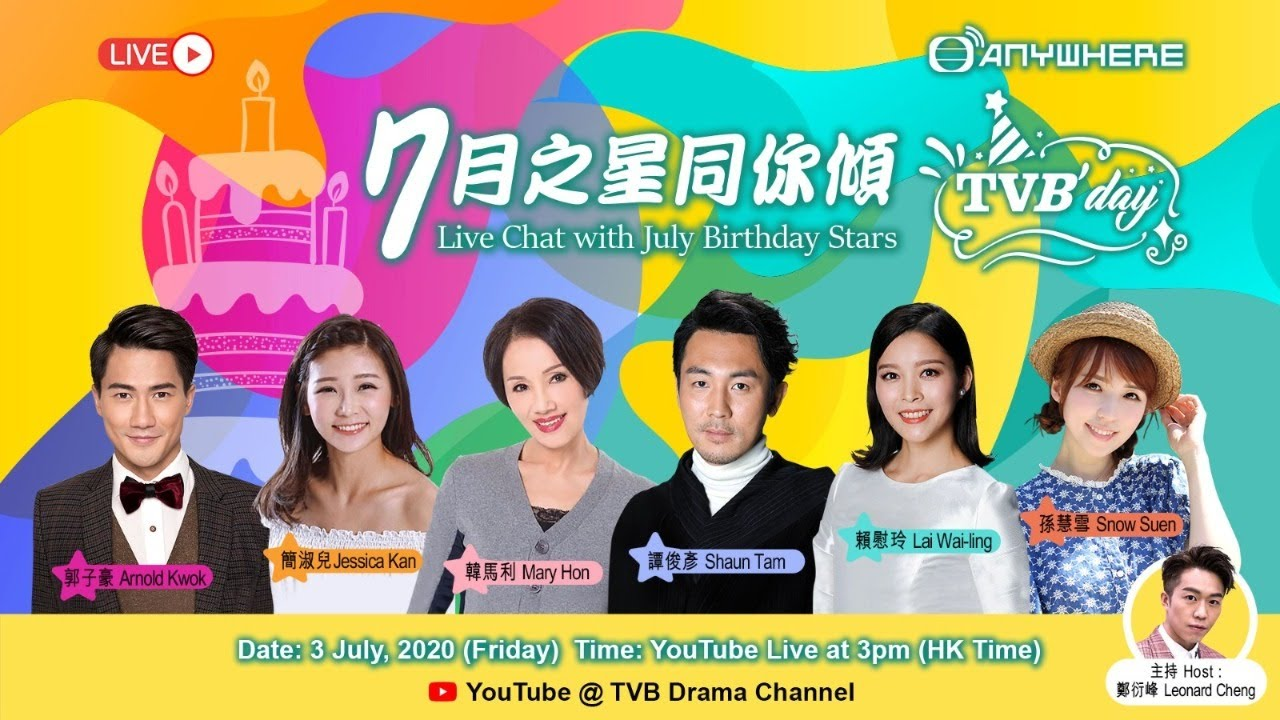 TVB'day : 七月之星同你傾  Live Chat with July Birthday Stars