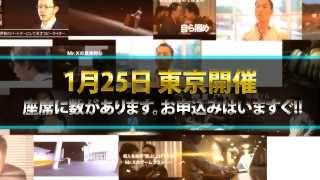 MMU動画塾(MovieMasteryUniversity)のティ...