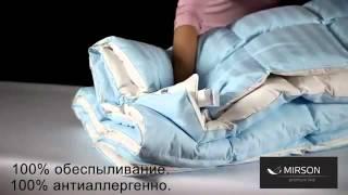 видео Где купить одеяло пуховое