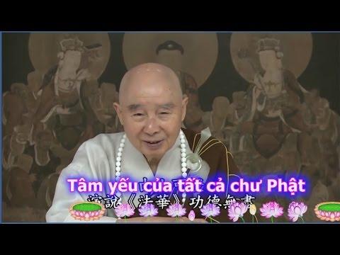 TĐ:2705- Tâm yếu của tất cả chư Phật