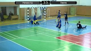 Регион 52 - Лента Четвёртая Лига 1/8 Финала