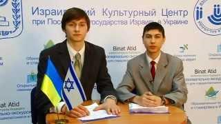Достопримечательности Израиля(Достопримечательности Израиля - Первая видео съемка курса журналистики