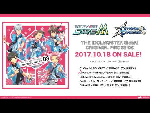 THE IDOLM@STER SideM ORIGIN@L PIECES 08 試聴動画