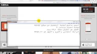 كيفية تحميل ويندوز 8 من موقع myegy