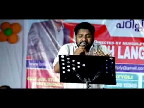 athmavin pusthaka thalil song