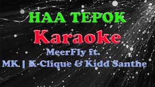 Download lagu MeerFly - HAA TEPOK | Karaoke/Instrumental | Minus One
