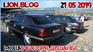 Мошинбозори Душанбе !!! 21 05 2019 Нархои Сечка Mercedes - Benz Mercedes Compressor Mercedes 190