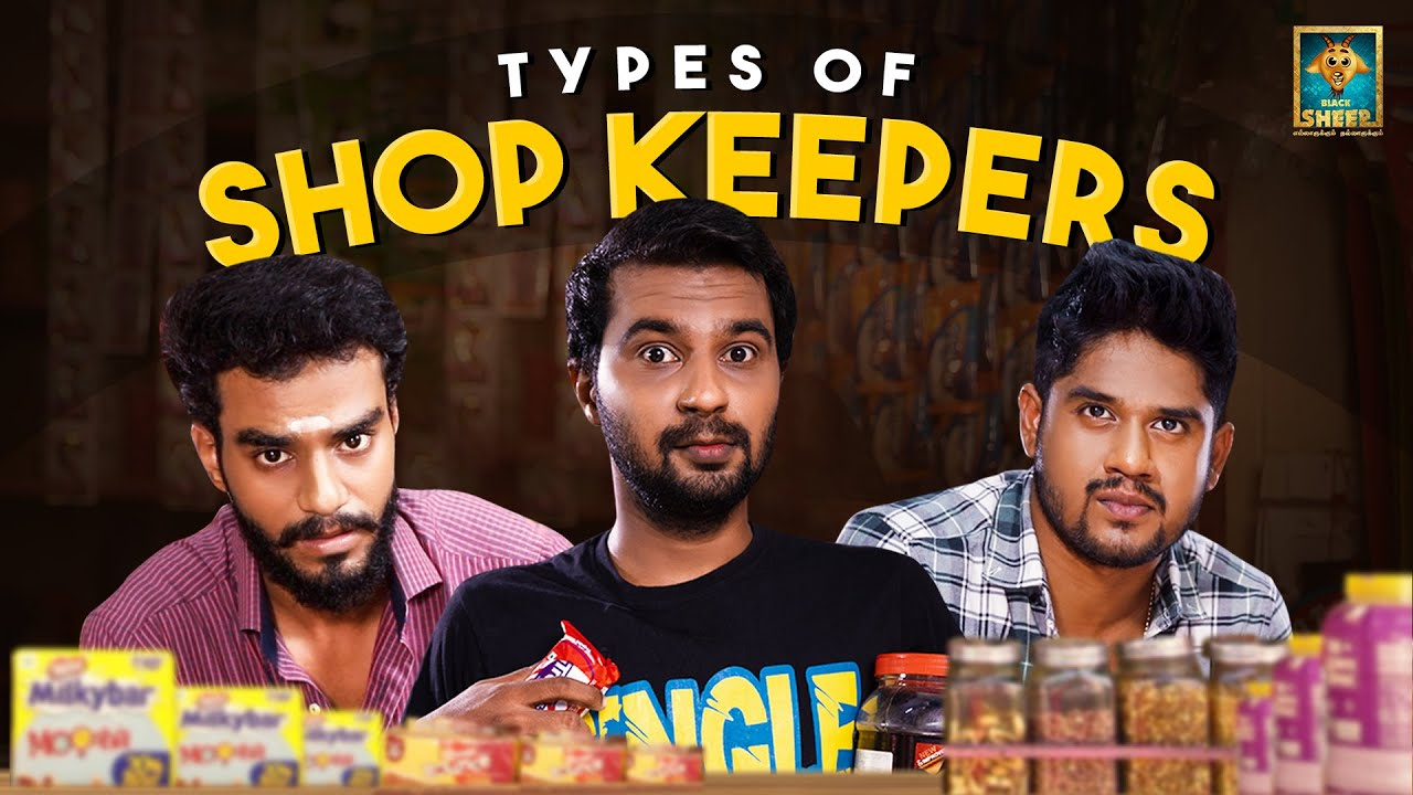 Types Of Shop Keepers | Types | Blacksheep