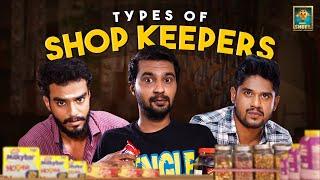 Types Of Shop Keepers   Types   Blacksheep