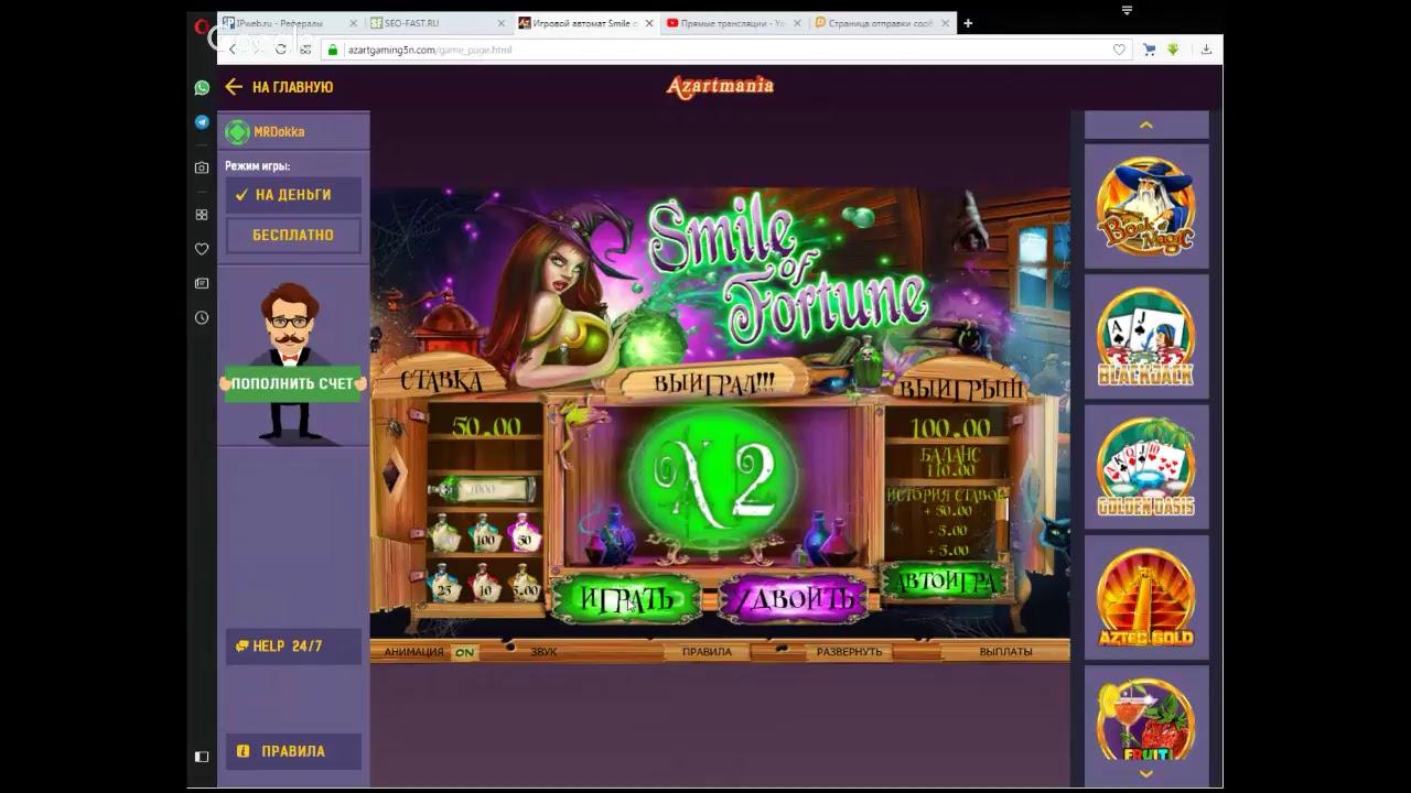 Игровой автомат улыбка фортуны игровой автомат аукцион