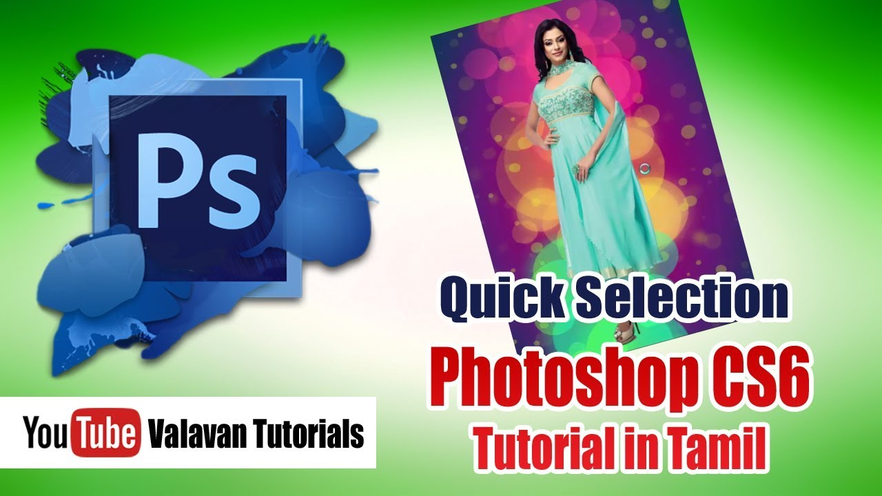 How to quick selection image cutting and background changes in how to quick selection image cutting and background changes in photoshop cs6 valavan tutorials baditri Choice Image