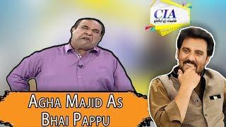 Baixar Agha Majid As Payan Pappu | CIA With Afzal Khan | 1 July 2018 | ATV