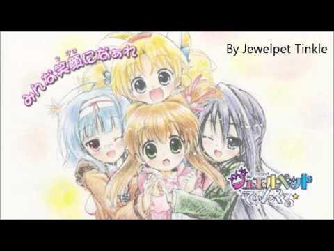 Jewelpet Tinkle☆OVA ED「ほほえみの呪文 〜みんな笑顔になぁれ〜」