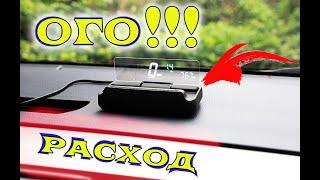 Автомобильный компьютер VJOYCAR MX10 Obd2 ! с Проекционным дисплеем из Китая с Алиэкспресс.