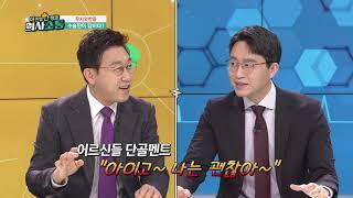 [더친절한랭킹_의사소통] 무지외반증편_201223