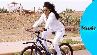 Baixar ela tv - Fyori Tsehay - Shenen | ሸነን - New Eritrean Music 2019 - (Offical Music Video)