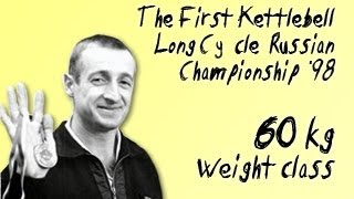 Long Cycle Russian Championship 1998 (60kg weight class)