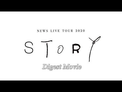 """NEWS LIVE TOUR 2020 STORY"" LIVE Digest Movie"