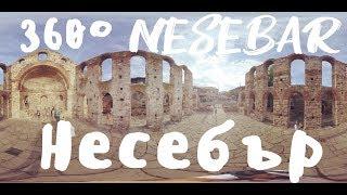Nessebar Bulgaria ( 360 degree 4K video )