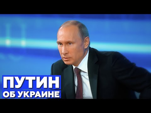 Путин: Кто-нибудь читал