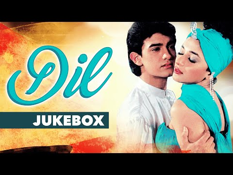 DIL Movie Full HD  Songs Jukebox  Aamir Khan, Madhuri Dixit