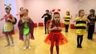 Сказка Муха-Цокотуха. Танец