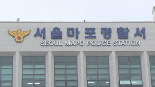 서울 공덕역 환풍구 공사장서 20대 노동자 추락사 / …