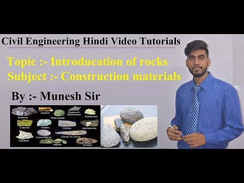 Introduction of rocks || construction materials | Civil engineering hindi tutorials