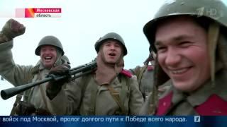 75 летию битвы за Москву посвящена реконструкция контрнаступления в Рузе