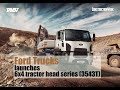 Ford Trucks launches 6x4 tractor head series in UAE