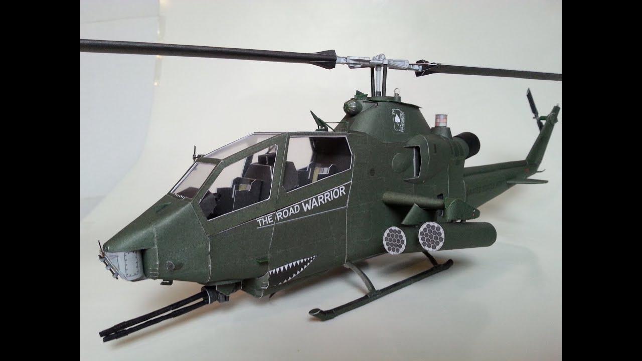 Papercraft AH-1F