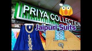 Jaipuri suits Cotton suit Boutique suit wholesale ladies suit market in chandni chowk delhi