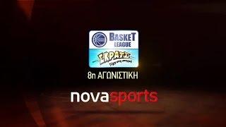 Basket League 8η αγωνιστική, 28/11, 29/11 & 30/11