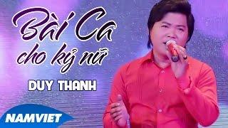 Bài Ca Cho Kỷ Nữ - Duy Thanh (MV HD OFFICIAL)