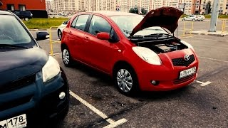 Toyota Yaris #004 Spark Plug (Toyota Vitz) 2SZ-FE
