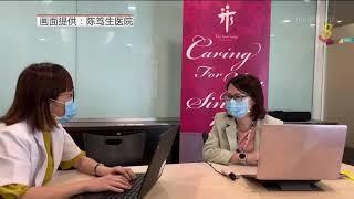 【冠状病毒19】陈笃生医院员工发挥友爱互助 携手维护心理健康