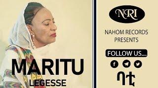 Gambar cover Maritu Legesse - Bati - ማሪቱ ለገሠ - ባቲ - Ethiopian Music