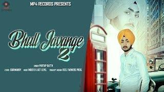 Bhul Javange 2 - Partap Batth |  Latest Punjabi Songs 2019 | Mp4 Music