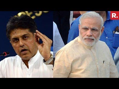 Congress Leader Manish Tewari Trolls, Hurls Worst Abuses To PM Modi