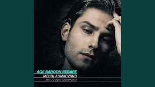 Age Baroon Bebare