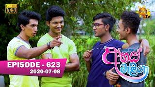Ahas Maliga | Episode 623 | 2020-07-08 Thumbnail