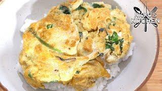 Budget Breakfast Recipe - Niratama Donburi ニラ玉丼ぶり