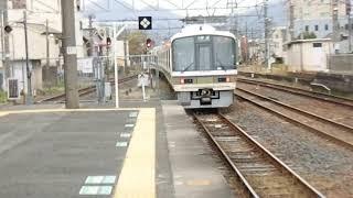 【JR西】大和路線 快速も普通も221系@柏原