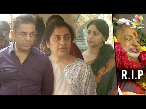 Kamal Haasan's brother Chandrahasan wife passed away | Anu Hasan mother Death Video