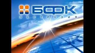 Изготовление пластиковых окон в Алматы. Все детали про изготовление пластиковых окон(, 2014-11-24T08:06:44.000Z)