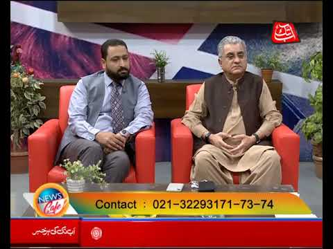 Abb Takk - News Cafe Morning Show - Episode 143 - 23 May 2018