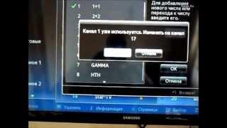 Телевизор 5 серии SAMSUNG 5307 как редактировать каналы