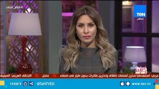 «رمال وأتربة».. «الأرصاد» تحذر من طقس الثلاثاء (فيديو) | المصري اليوم