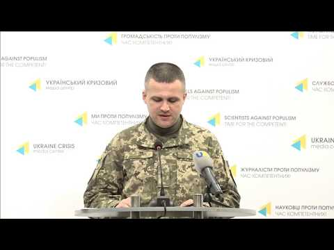 Col. Dmytro Hutsulyak, Ministry of Defense of Ukraine spokesperson. UCMC 01.02.2018