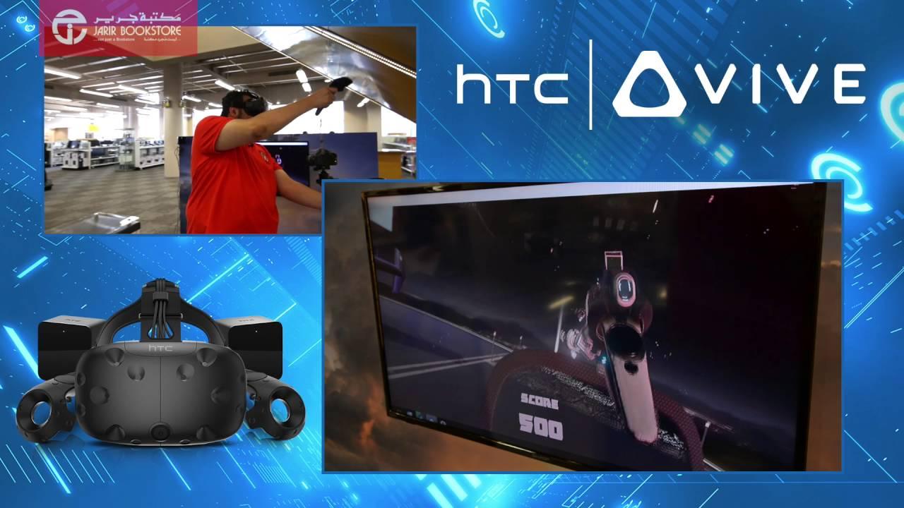 326e53408 استعراض نظارة الواقع الافتراضي Htc Vive - YouTube